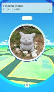 ピカチュウの石像(ポケストップ)