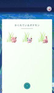 癒し・かわいい画像【ピンク一色】4