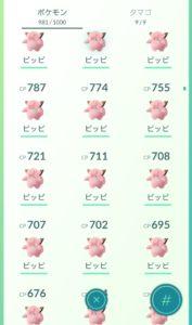 癒し・かわいい画像【ピンク一色】5