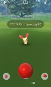 ポケモンGO英語表記2(プラスル)